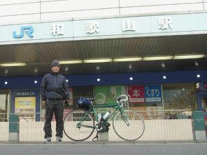2008_waka.jpg
