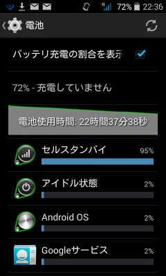 battery2.jpg