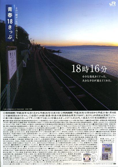 img323.jpg