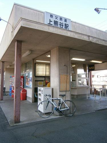 kamikuma.jpg