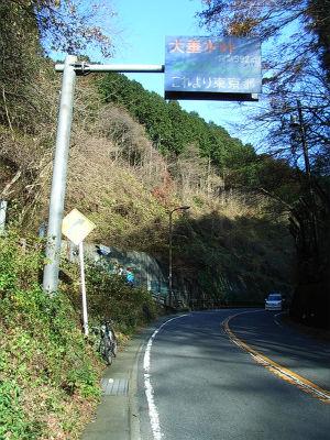 自転車の 八王子駅 自転車 無料 : 自転車で相模湖まで行って ...