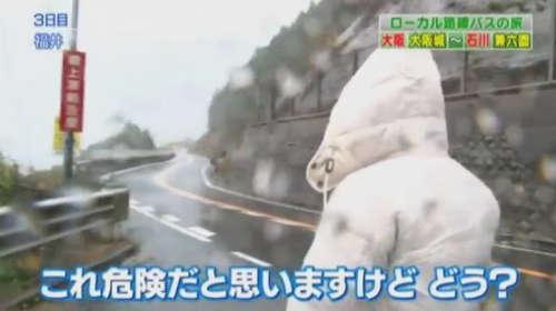 r8_tsuruga2.jpg