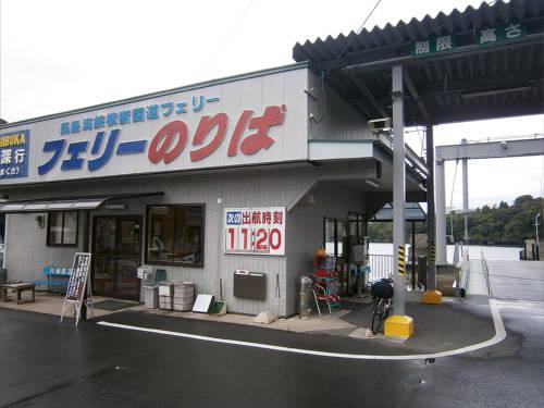 sanwa3.jpg