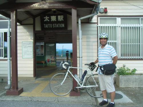 taito_st.jpg