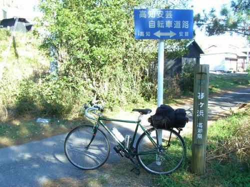 bikeroad5.jpg