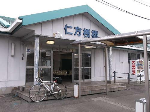 nigata2.jpg